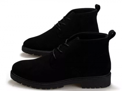 Продам ботинки из нубука