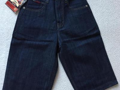 Продам шорты джинсовые TRIBAL,